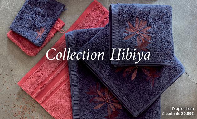 hibiya-noel-bain